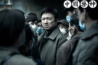 Film review: Dying to Survive