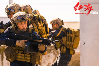 Film review: Operation Red Sea