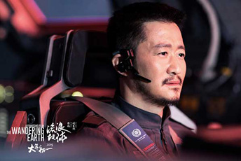 Film review: The Wandering Earth