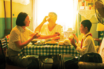 Film review: So Long, My Son