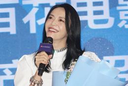 Xiamen chosen host city for next 10 years