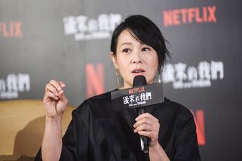 Spokesperson, online users applaud Taiwan film nominees