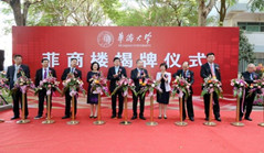 Building donated by  Chinese-Philippine unveiled at HQU