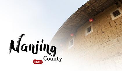 Ancient Charm of China: Nanjing County