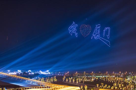 Xiamen residents enjoy drone light show
