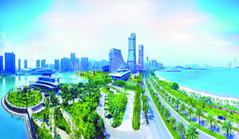 IC industry to take off in Xiamen