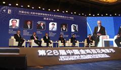 Forum held on development of China's film industry