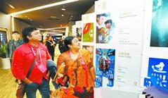 Golden Rooster Awards brings outstanding films to Xiamen