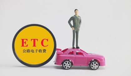 China quickens steps toward smart transportation