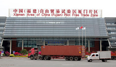 Digital economy industrial parks to stimulate cross-Straits exchanges