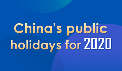 China's public holidays for 2020