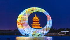 Xiamen's nighttime economy among top 10 in China