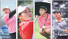 China's finest teeing up for Xiamen showdown