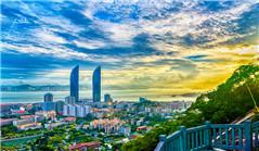 Overseas returnees start business in Xiamen