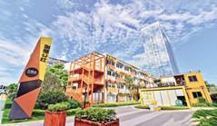 Xiamen entices Taiwan entrepreneurs with attractive policies