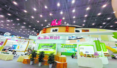 Intl grain, oil product expo to debut in Xiamen