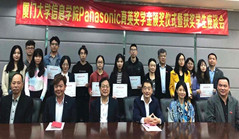 Delegation explores nongovernmental diplomacy in Xiamen