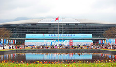Fujian: Powerhouse of China's IoT industry