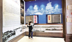 Qiaopi exhibition hall makes its debut in Xiamen