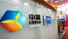 Xiamen partners with COFCO to further cooperation