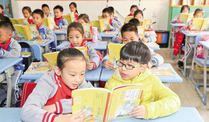 Taipei, Xiamen students take classes together