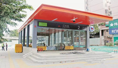 Xiamen Subway Line 2 to open in Dec