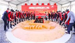Anta begins work on sports campus in Shanghai
