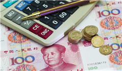China to keep opening up financial sector