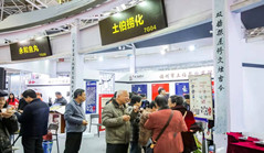 Consumer goods sourcing fair sees 50b yuan in transactions