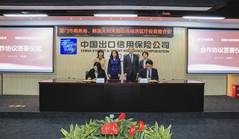 Xiamen, S Korean FEZ strengthen economic ties