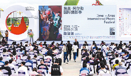 Photography festival puts Jimei district in global focus