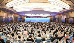 New economy development summit held in Xiamen