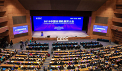 Conference on computer education held in Xiamen