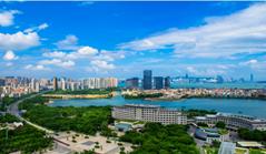 Japanese delegation visits Xiamen