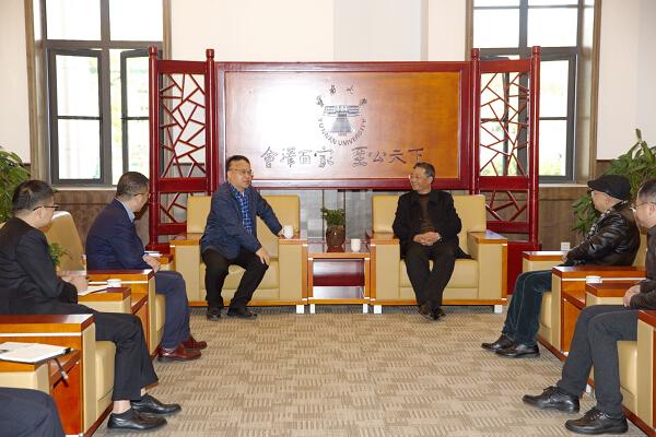 Huawei and YNU discuss partnership