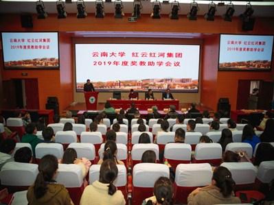 Yunnan University teachers, students receive awards