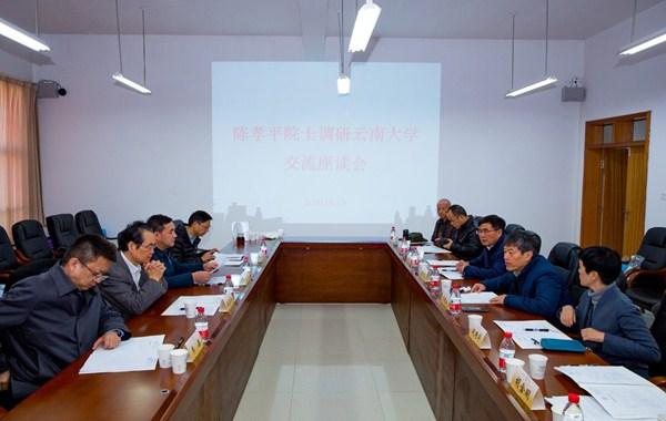 CAS academician visits YNU