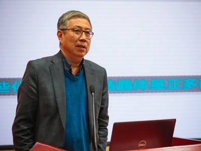 Peking University former vice-president gives talk at YNU
