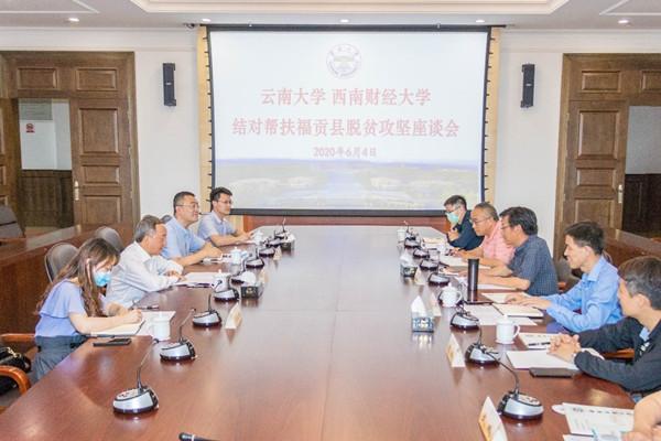 Delegation from Chengdu university visits YNU