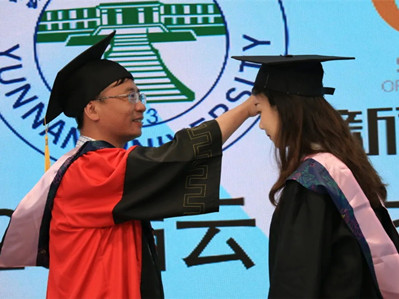 School of Journalism holds online graduation ceremony