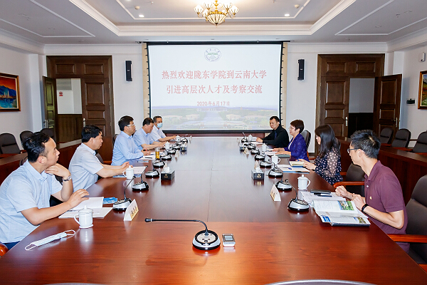 YNU welcomes Longdong University delegation