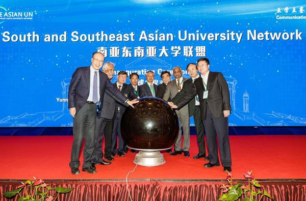 South and Southeast Asian University Network