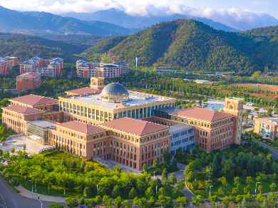 Yunnan University Online Information Session for International Student Enrollment