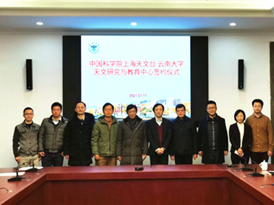 YNU to establish astronomy research and education center