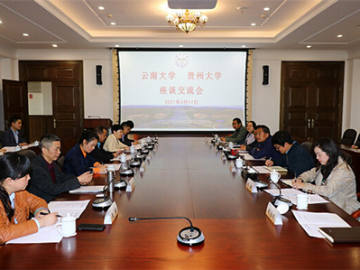 Guizhou University delegation discusses cooperation with YNU