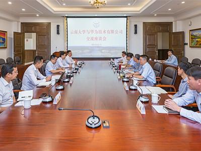 YNU, Huawei deepen their partnership