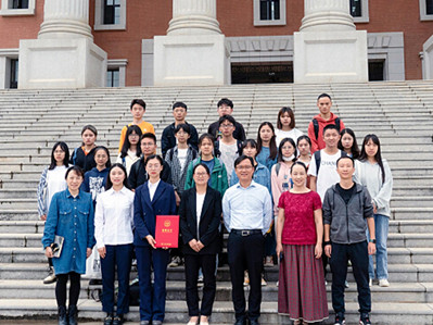 YNU alumnus donates to YNU students