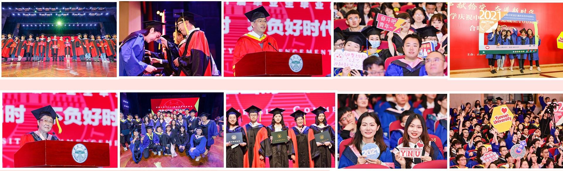 YNU holds 2021 graduation ceremony