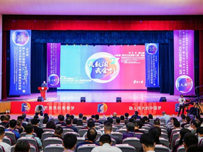 Innovation, entrepreneurship competition held at YNU