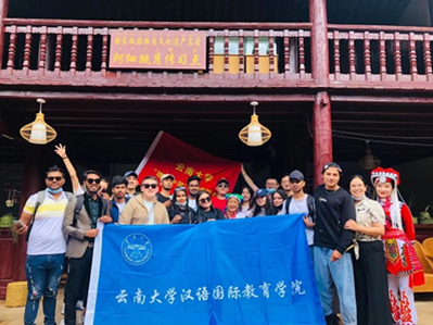 YNU school organizes field trip to research local towns